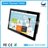 "21.5"" hd 1080p indoor lcd led touch screen wifi android smart digital signage tablet media player BT2151MR"