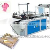 SD-600 Full automatic disposable glove machine