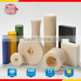 we only produce high performance polyamide 6 rod , worth your choice