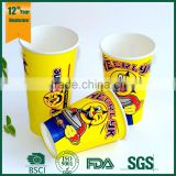 LOGO printed 12 oz cold drink single wall paper cup double PE paper cup 353ml