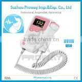 HOT SELLER CE Approved PRFD-V220S Medical Fetal Doppler with High Sensitivity Doppler Probe