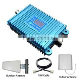 strong quality gsm antenna booster 900mhz signal boost up