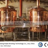 Large size beer brewing equipment copper brew kettle