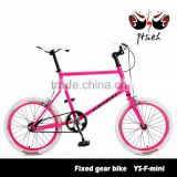Factory derectly 20 inch mini fixed gear bike for kids, girls, cool boy