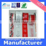 Wholesales water-proof opp printed packing adhesive tape                                                                         Quality Choice