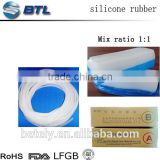 Hot sell useful solid industry silicone rubber products