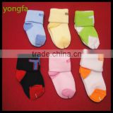 2014 wholesale comfortable baby toe socks