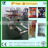 Horizontal High Speed Moon Cake Egg Roll Food Sachet Packing Machine