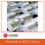 Aluminum Coil/Roll Alloy High Quality, Mirror Effect