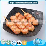 China hot sales frozen delicious cooked ginger squid cake