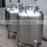 GMP. Stainless steel high pressure vessel/ fermentation vessel, honey storage tank
