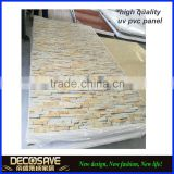 pop design clear plastic wall panel / plastic laminated wall panel / interior wall decoration material
