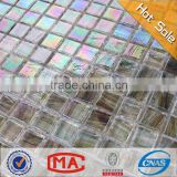 LYY Iridescent glass mosaic tile home decoration tile bathroom cheap Pure kitchen backsplash glass mosaic tile floor tile