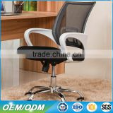 mesh orange black white plastic chair for office workers