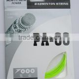 2013 hot sale nylon badminton racket string