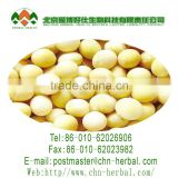 plant extract powder or liquid top quality delay aging Soy Lecithin