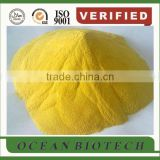 Polyaluminium Chloride COA ,MSDS Available CAS No.: 1327-41-9
