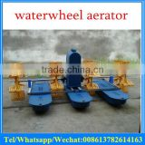 2HP 4 impellers SC-1.5 lake pond fish shrimp aquaculture paddle wheel aerator for shrimp and fish