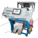 Gum arabic color sorter with air compressor