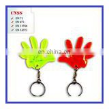 cheap double reflective PVC Keychain