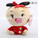 Cute smiling doll & cartoon baby doll & mascot doll for wholesale