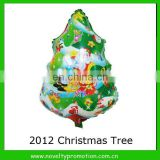 2012 Christmas foil balloon