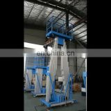 7LSJLII Shandong SevenLift truck-mounted hydraulic aluminum telescopic portable electric man lift