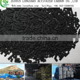 anthracite coal based pellet activated carbon for solvent recovery