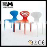 colorful collection fashion living room chair durable plastic chair living room furniture