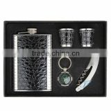 Elegant gentleman hip flask with 2pc shot glass 1pc opener 1pc key ring
