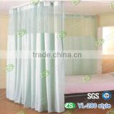 Flame retardant hospital bed curtain