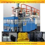 plastic box blow molding machine , Tool box extrusion blow molding machine, blow moulding machine for tool box