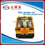 2016 China top sell mini school bus with A/C