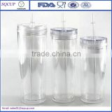 Double wall plastic small capacity or large capacity sippy glass cup or self stirring mug