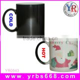 Printing logo amazing color change mug gifts unique corporate gifts/eco friendly corporate gifts