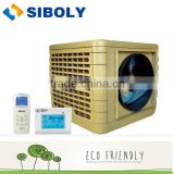 Electrical Power Source and New Condition Room Air Cooler outdoor cooling fan with water cooled