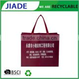 Chinese products wholesale design non woven bag/latest design non woven bag/promotion non woven bag