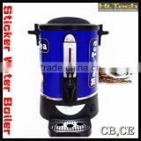 Sticker Electric Water Boiler Tea Bag Machine Electric Hot Water Urn 6 Liter to 35 Liter