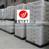 high quality Magnesium Hydroxide Mg(OH)2
