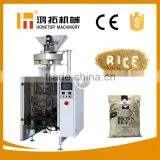 Fully automatic granular 1kg rice bag packing machine price                                                                         Quality Choice
