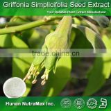 Pure Griffonia Simplicifolia Seed Extract 5-HTP 5-Hydroxy-L-Tryptophan