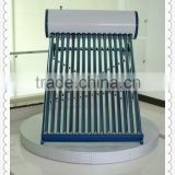 New Design Integrative 2015 Most Popular Solar Energy Vacuum Tube Solar Collector in China