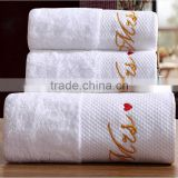 2016 hot sale Customized disposable hotel cotton towels