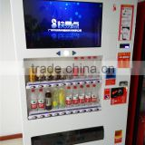 Touch screen vending machine 350 to 600 pcs storage capacity indoor playground equipment hot food vending machine