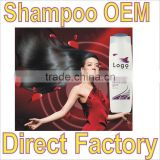 brand shampoo factory OEM hair mask hair gel hair oil hair treatment hair cream hair dye
