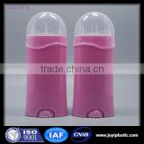 China factory direct supply body usage deodorant stick container75ml ,empty cosmetic deodorant container