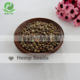 For bird feed best quality hemp seed