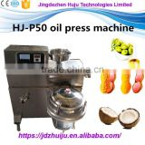 INquiry about commercial use cold press oil machine / peanut oil extractor HJ-P50