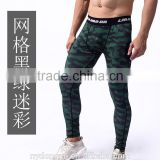 black green men 220g milk silk camo yoga jogging legging /jqi plus size camoflage athletic yoga pants capris trousers