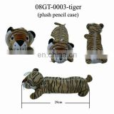 Lovely Plush TIGER Pencil Case! BEST PRICE!